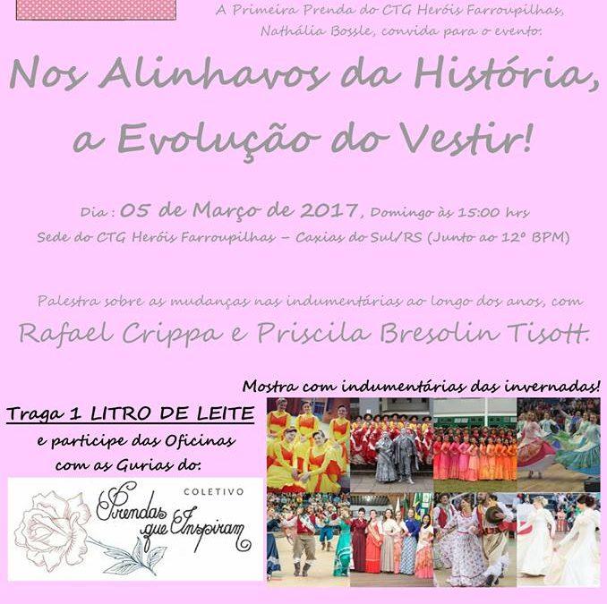 NOS ALINHAVOS DA HISTÓRIA, A EVOLUÇÃO DO VESTIR
